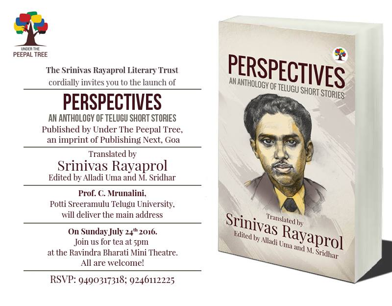 Srinivas Rayaprol Book Launch